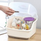 杯架 大號塑料家用餐具碗架置物架LJ9270『小美日記』
