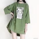 七分袖上衣 日繫下衣失蹤牛油果綠中長款t恤女打底衫學生上衣體恤女 遇見初晴