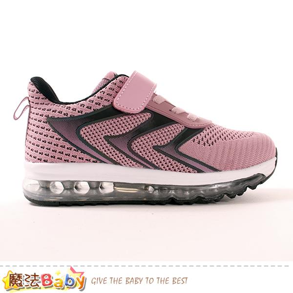 中大女童運動鞋 全掌大氣墊緩震飛織慢跑鞋 魔法Baby