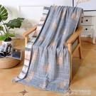 紗布浴巾女家用純棉大號成人速干全棉男情侶柔軟吸水個性可愛裹巾 【優樂美】