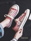鞋子潮鞋透氣帆布鞋女2020夏季新款網面夏款女鞋小白網鞋百搭布鞋「時尚彩紅屋」