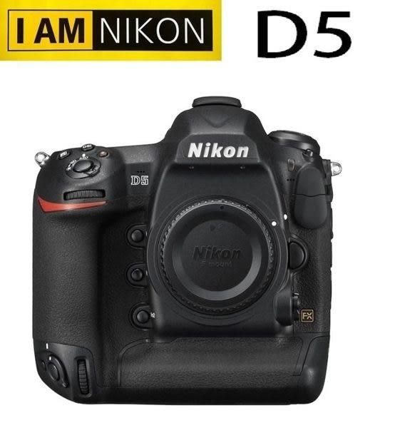 名揚數位 Nikon D5 BODY 國祥公司貨 (一次付清)  登錄送郵政禮券$15000(10/31)