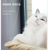 貓咪吊床掛窩式貓窩窗台窗戶貓咪用品玻璃貓吊床吸盤式貓秋千 韓語空間