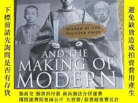 二手書博民逛書店HIROHITO罕見AND THE MAKING OF MODERN JAPAN(精裝16開)毛邊本Y1695