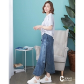 【南紡購物中心】CANTWO JEANS率性丹寧水洗直筒長裙- 藍