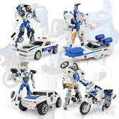 變形金剛 兒童合金變形玩具合體機器人飛機摩托警察車模型 AW14503【寶貝兒童裝】