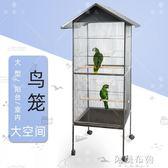 鳥籠 大空間鐵制鳥籠陽台群鳥籠簡易可移動鐵絲鳥籠子棚頂八哥飼養鳥籠 mks阿薩布魯