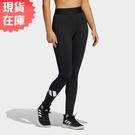 【現貨】Adidas TECHFIT 女裝 長褲 緊身 全長 中腰 訓練 健身 黑【運動世界】GM2986