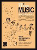 (二手書)音樂原來是這樣,音程的奧妙與魅力 (書+CD不分售)