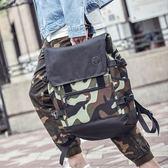 後背包 男雙肩包 迷彩帆布 旅行包 韓版書包【非凡上品】j617