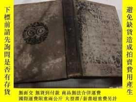 二手書博民逛書店THE罕見MOTHER TONGUE BOOK1(母語書1)外文版Y212829
