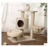 2017新款貓爬架樹劍麻抓板柱貓跳臺玩具ASD617『時尚玩家』