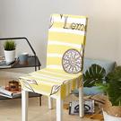 椅套 彈力連身北歐餐椅套椅墊套裝凳子套家用現代簡約通用餐桌椅子套罩【快速出貨】