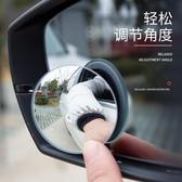 後視鏡 廣角倒車鏡汽車后視鏡小圓鏡盲點360度小車反光鏡輔助鏡盲區鏡子 晟鵬國際貿易