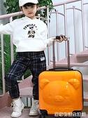 兒童拉桿箱定制卡通18寸旅行箱學生行李箱20寸萬向輪小孩子登機箱 居家物語