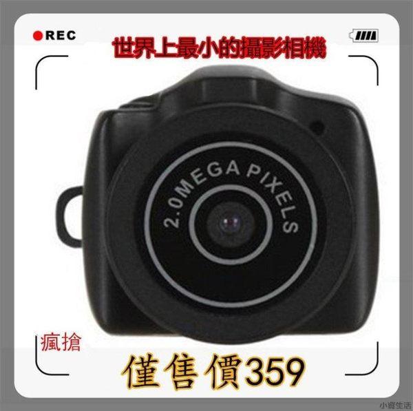 全球最小 高清 單眼相機 微型攝像機 攝影機Y2000 超小迷妳dv相機隱形無線數位攝像頭