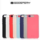 Goospery 三星 A52 5G手機殼保護套液態磨砂矽膠防摔新款TPU