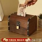 存錢罐 存錢罐兒童網紅儲蓄罐大人用家用只進不出儲錢罐不可取成人存錢箱 moon衣櫥