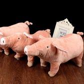 寵物玩具 狗狗泰迪睡覺伴侶豬抱枕豬法斗LJ2416『miss洛羽』