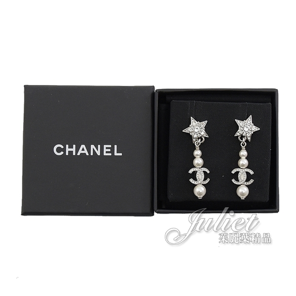 CHANEL AB3520 水鑽鑲嵌雙C LOGO星星珠珠垂飾耳環.銀 全新 現貨【茱麗葉精品】