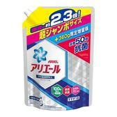 Ariel 超濃縮洗衣精補充包1620g【愛買】