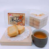 智珗 鳳梨酥 ( 324g/18顆入)