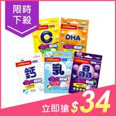 小兒利撒爾 Quti軟糖(25g) 活性乳酸菌/活力LemonC/專利晶明配方/牛奶鈣/藻油DHA 多款可選【小三美日】