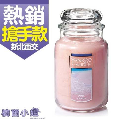 YANKEE CANDLE 香氛蠟燭 PINK SANDS 粉紅沙灘 623g (大)