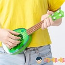 兒童吉他玩具尤克里里小吉他仿真彈奏樂器初學者寶寶禮物【淘嘟嘟】