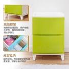 簡易床頭櫃塑料