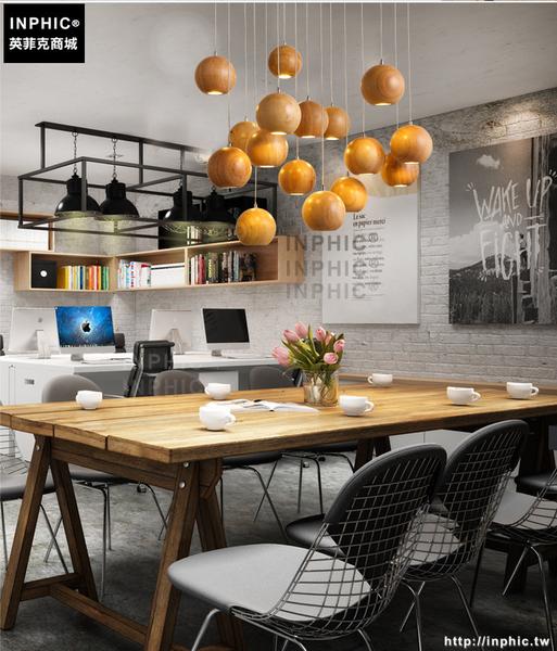 INPHIC- 北歐田園實木藝術創意個性木頭圓球吊燈客廳餐廳咖啡廳燈飾_S197C