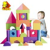 斯爾福軟體大塊泡沫積木007兒童益智玩具幼兒園教具 js2833『科炫3C』