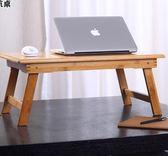 折疊桌 簡約宿舍懶人學習書桌 LR2675【歐爸生活館】TW