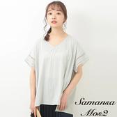 ❖ Hot item ❖ 袖口蕾絲花邊設計上衣 (提醒➯SM2僅單一尺寸) - Sm2