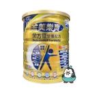 金美樂寶 全方位營養配方奶粉 900g/罐