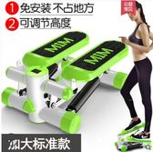 踏步機家用踏步機免安裝登山機多功能腳踏機健身器材LX 【新品優惠】