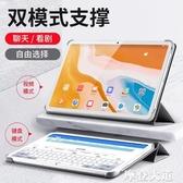 華為MatePad保護套華為mate pad平板保護殼10.4寸matepadpro全包『摩登大道』