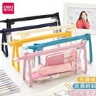 得力透明筆袋ins日系潮小學生可愛文具袋高級感女孩簡約大容量文具盒韓國高顏值 蘿莉新品