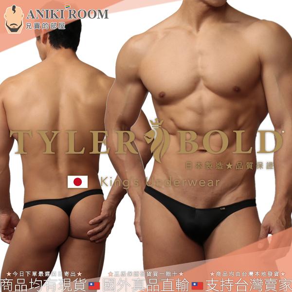 日本 TYLER BOLD 泰勒寶 男性性感極限低腰立體囊袋丁字褲 光澤黑 Ultra Low-Rise Thong