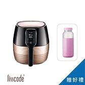 【贈保冷瓶】lisscode 4.5公升大容量數位健康氣炸鍋 氣炸鍋 數位觸控 玫瑰金 二年保固 公司貨