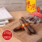 【譽展蜜餞】香蕉乾(條狀) 270g/1...