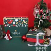 圣誕節禮品盒禮盒大號長方形禮物盒節日回禮禮盒商務平安夜包裝盒YYP 蓓娜衣都