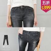 【五折價$399】糖罐子刷色抓破後縮腰單寧窄管褲→黑  預購(S-L)【KK6128】