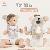 學步帽 熊上樹嬰兒學步防摔枕寶寶頭部保護墊防撞帽幼兒童學走路護頭神器