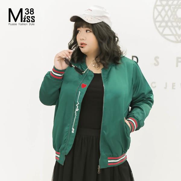 Miss38-(現貨)【A12181】大尺碼棒球外套 墨綠 防風 短版夾克 風衣外套-中大尺碼女裝