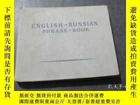二手書博民逛書店ENGLISH罕見-RUSSIAN PHRASE-BOOK 英語-俄語短語手冊Y6713 FOREIGN LA