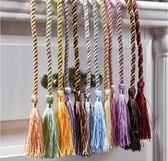 窗簾掛繩 窗簾綁帶 流蘇編織綁繩裝飾