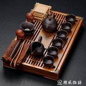 紫砂陶瓷功夫茶具套裝家用茶杯簡約辦公實木小茶盤抽屜式茶臺整套 igo 韓風物語