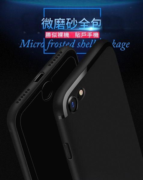 送玻璃貼 磨砂防指紋 全包邊 密合度佳 i6s手機殼 i6P i6+ i7 i7P i7+ 手機殼 防摔殼 保護殼 殼