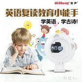 DVD播放機壁掛CD播放機家用學生英語高清影碟機便攜式CD播放機 JA9248『科炫3C』